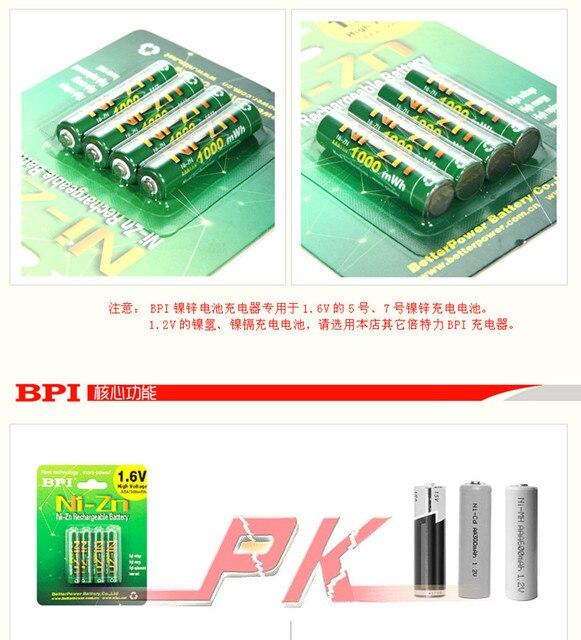 4pcs/lot Original New BPI AAA 1000mWh 1.6V 1.5V NI-Zn NI Zn NIZN aaa Low self-discharge rechargeable battery 1.5V