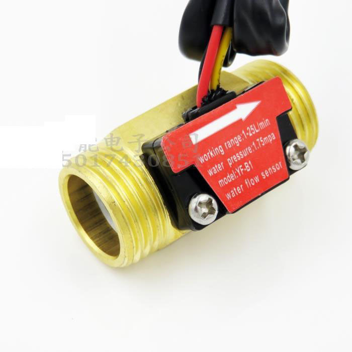 Official Website Full Copper Water Flow Sensor 1.75mpa G1/2 Pulse Hall Flow Meter Switch 1-25l/mi Integrated Circuits