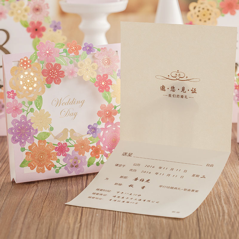 Wishmade Laser Cut Wedding Invitations Cards Colorful Kinds Cute ...