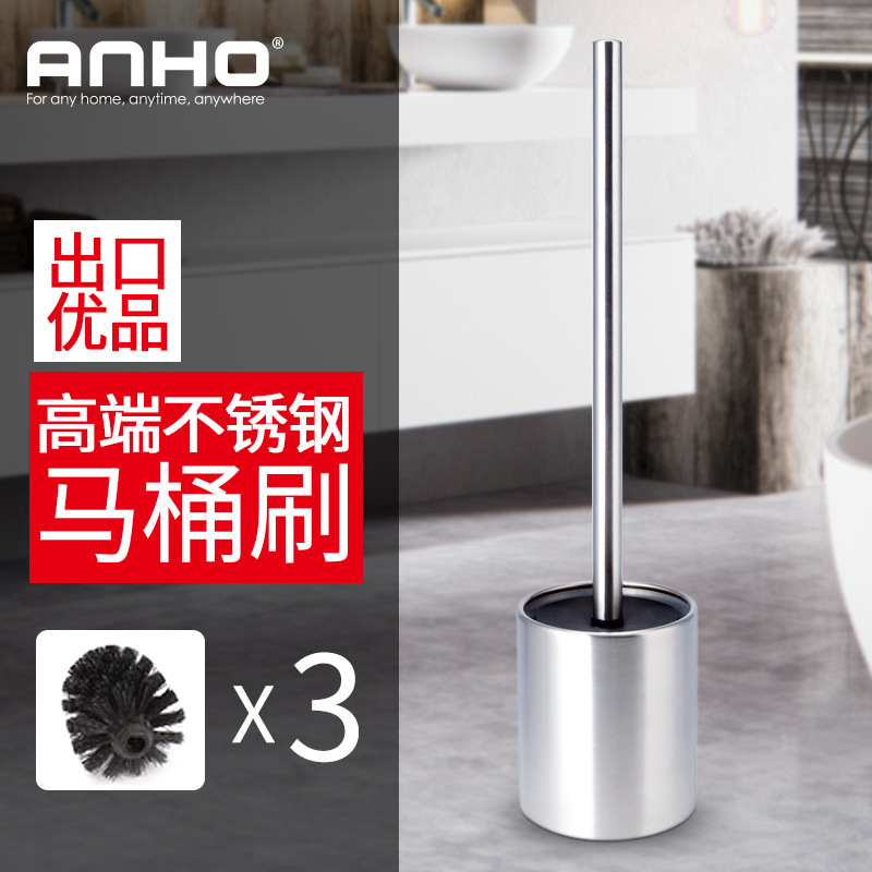 ANHO creative European toilet brush set stainless steel bathroom long handle toilet brush with base toilet brush in Toilet Brush Holders from Home Improvement