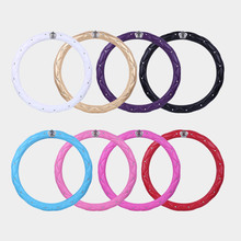 Luxury Crystal Crown Car Steering Wheel Covered for Girl Styling