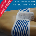 bullet type separation of men's underwear varicoceles scrotal support bag breathable moisture pants health personality