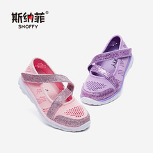 Fashion Brand Children Casual Shoes Spring Summer Girls Sneaker Mesh Breathable