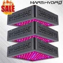 3PCS MarsHydro Mars II 400W LED Grow Light Veg Flower Hydroponics Plant Lamp Full Spectrum