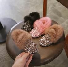 369c7b464 Zapatos de tacón de moda de invierno de piel informal para niños espesan  las lentejuelas de las muchachas de La felpa calientes .