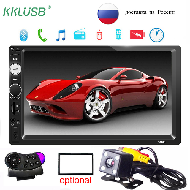 Car audio autoradio 2 Din 7 inch LCD Touch screen bluetooth 2Din 12v auto car radio player stereo MP5 support Rear View Camera