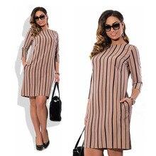 CACNCUT women dresses Autumn long Sleeve plus size office dress big large size Loose striped dress short Work Wear Vestidos