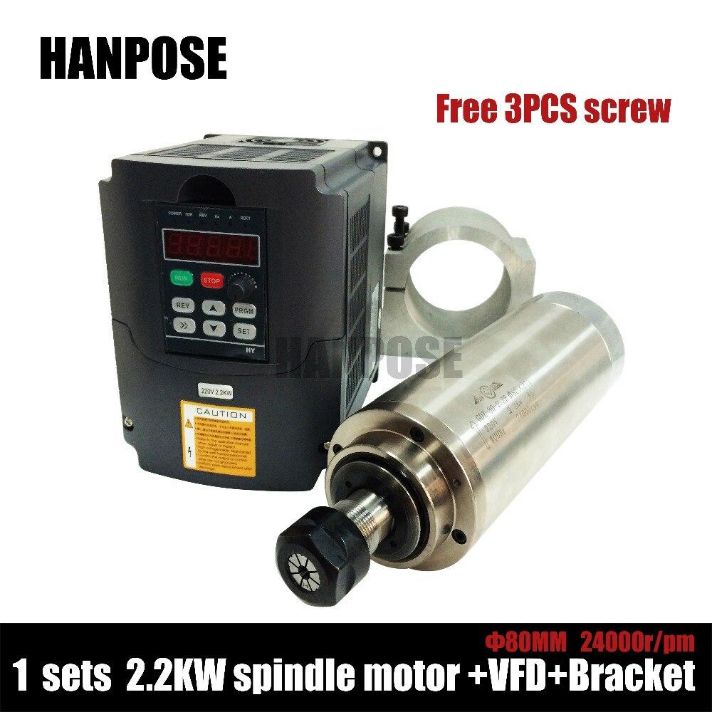 2. 2 кВт комплект шпинделя 220 В 80 мм фрезерный мотор шпинделя с ЧПУ + 2. 2 кВт инвертор + 80 мм зажим шпинделя ER20 для фрезерного станка с ЧПУ