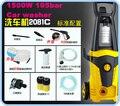 Alta qualidade 220 V 105bar 1500 W doméstica de alta pressão portátil máquina de lavar carro, máquina de lavar carro, carro mais limpo