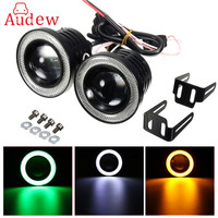 2x Universal 2 5 Inch Projector COB LED Car Fog Light Halo Angel Eyes Rings DRLWhite