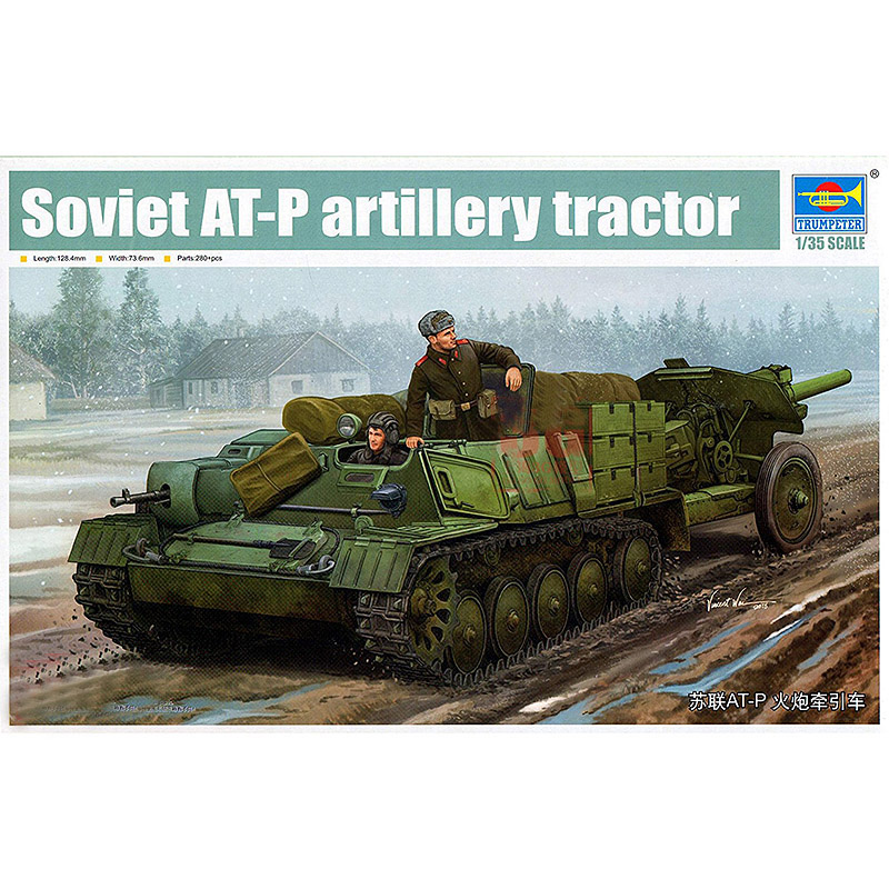 Trumpet 09509 1:35 USSR AT-P artillery tractor Assembly model набор инструментов sata 56пр 09509