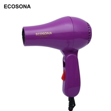 Professional Mini Foldable Portable Traveller Compact Blower Hair Dryer High Quality Hair Blow Dryer 850W  Foldable Portable New