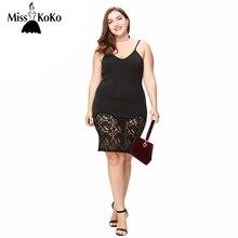 MissKoKo Plus Size New Fashion Women Solid Black Lace Contrast Dress Big large Size Sleeve Sexy V-neck Camis Dress 3XL-6XL