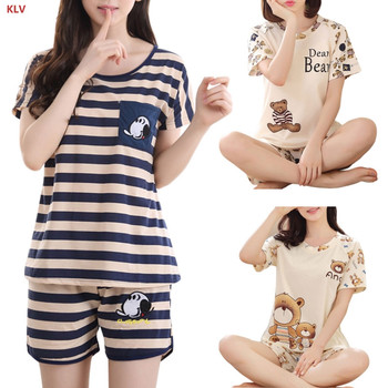 Short Sleeve Cotton Nightwear