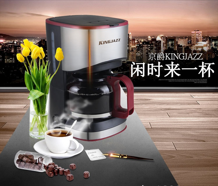 KG01-4,free shipping,American household fully-automatic drip coffee machine,tea machine,  cup semi-automatic coffee machine xeoleo mini coffee maker automatic single cup coffee machine drip american coffee with ceramic cup as gift automatic insulation