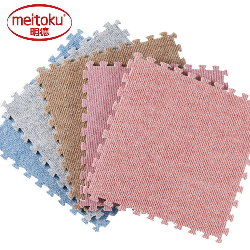 Meitoku Soft Striped Velvet Play Mat;EVA Foam Puzzle Tiles Interlock Exercise Floor Rug And Carpet ,Each:32x32cm Thick 0.6cm