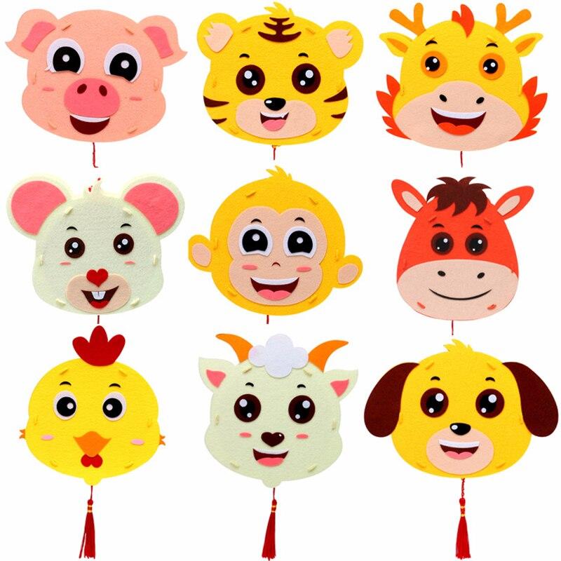 DIY Creative Cartoon Animal Handmade Lantern Portable Luminous Early Education Funny Glowing Toys Gifts For Children Kids
