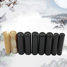 5pcs/lot Wholesale export Japan round chapter black buffalo horn stamps