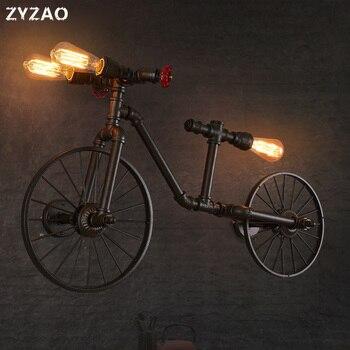 Промышленный креативный индивидуальный велосипедный водопровод винтажный настенный светильник скандинавский Ретро кофейная спальня сте...