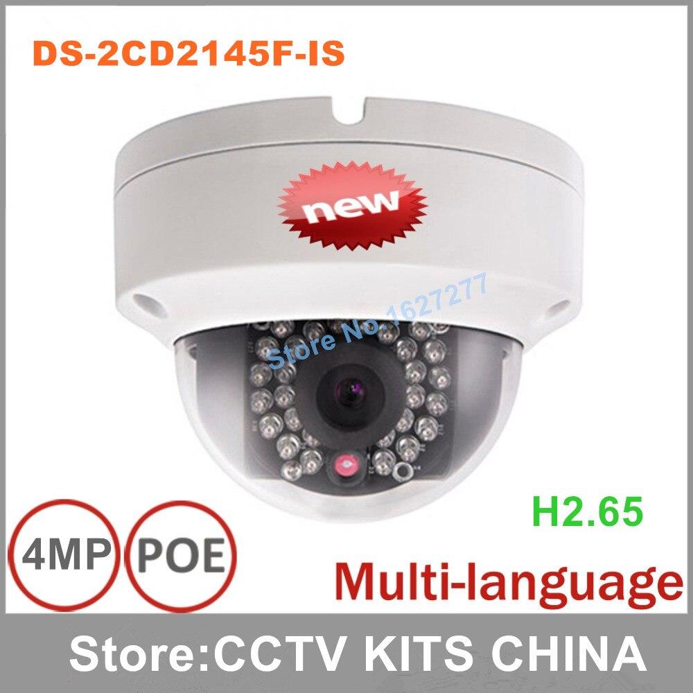 4MP IP font b Camera b font DS 2CD2145F IS H265 IP network dome poe cameras