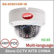 4MP Hikvision Ip-камера DS-2CD2145F-IS H265 IP сетевая купольная poe камеры аудио 4MP DS-2CD2145F-IS