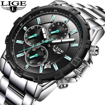2017 New Fashion LIGE Mens Watch Men Full Steel Business Watch Date Chronograph Quartz-watch Male Gifts Clock Relogio Masculino lige horloge 2017