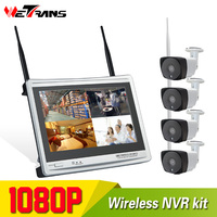 Home Security CCTV Camera System Wireless 4CH 12 5 Inch Display HD 1080P 20m Night Vision