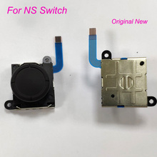 100PCS עבור Nintend מתג בקר מקורי 3D אנלוגי מקל ג ויסטיק אגודל מקלות חיישן החלפת חלקי NS שמחה  קון