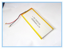 3.7V,5000mAH,[3565150] PLIB ( polymer lithium ion battery ) Li-ion battery for tablet pc,PS,mp3,mp4,cell phone,speaker(China)