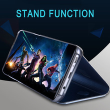 Smart Leather Flip Stand Mirror Case For Samsung