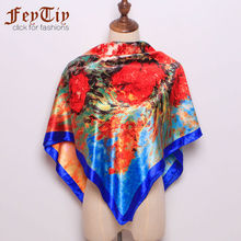 Women's Blue Van Gogh Painting Square Satin Scarves 2017 New Spring Vintage Fashion Beach Shawl Head Hijab 90cm*90cm