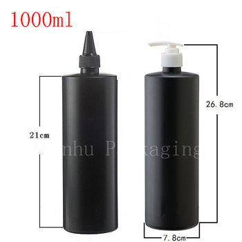 1000ml Black Empty Lotion Spray Pump PE Bottle Dispenser Shampoo Plastic Bottles With Pointed  Mouth Cap Body Wash Containers 1L