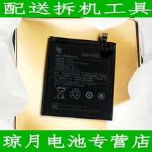 Letv LeEco Le 2 X620 Battery Replacement LTF21A 3000mAh Large Capacity Li-ion Backup For Pro / X520