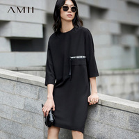 Amii 2017 New Women Casual Loose Letter O Neck 3 4 Sleeve Knee Length Dress