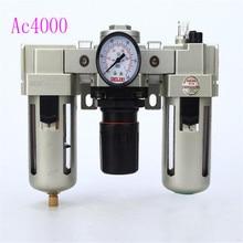 AC Series FRL, UFRL, Filter + Regulator + Lubricator combination S MC AC4000 series