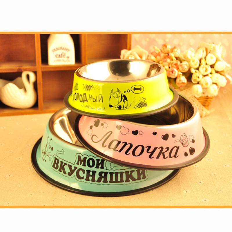 Free Shipping colorful Fashion Stainless Steel Anti-skid Dog