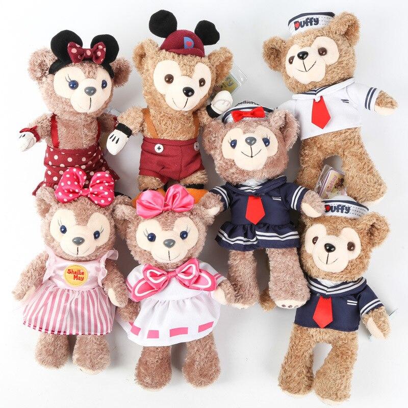 1pc 24cm Kawaii Duffy Bear Shelliemay Plush Toy Cute Navy Sailor Suit  Halloween Costume Stuffed Doll e2fa5d5b8f61