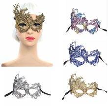 Горячая новинка Женская кружевная маска для лица бронзовая маскарадные Вечерние Маски на карнавал, выпускной, Хэллоуин, костюм декоративный, Сексуальные Вечерние Маски