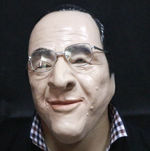 cute cosplay funny famous president hollande latex full face mask for halloween costume partychina - President Halloween Mask