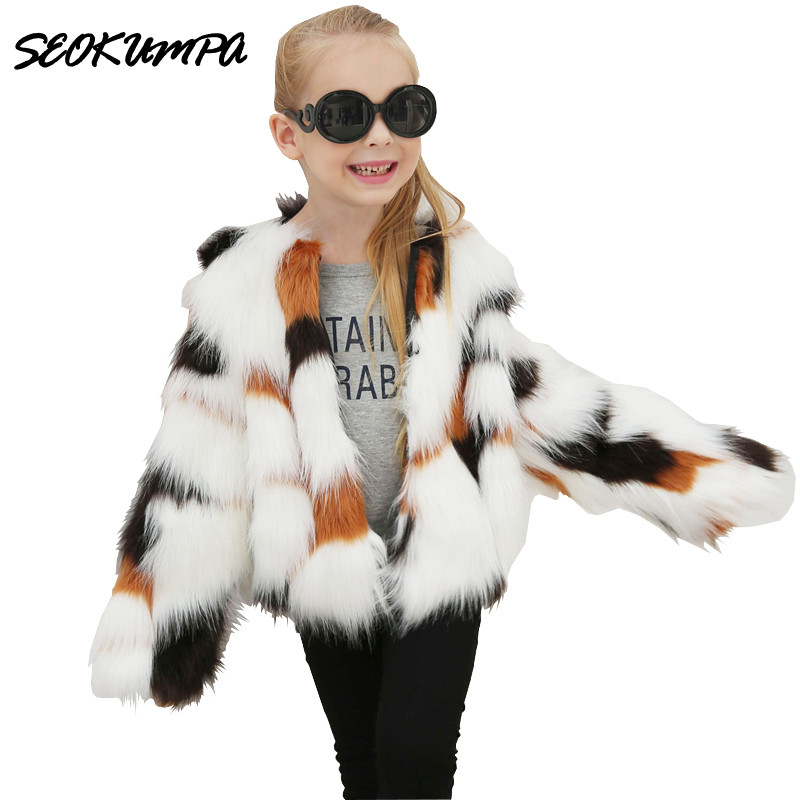 купить Mink Coats Girls 2017 Winter New Fashion Colorful FAUX Fur Coat Elegant Thick Warm Outerwear Fake Children Fur Jacket 2-10T по цене 2488.03 рублей