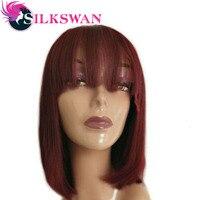 Шелклебедь Боб кружева передние человеческие волосы парики, бразильские волосы индивидуальные парики с челкой 99j цвет 100% Remy для черных женщ