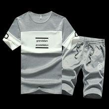 Summer 2009 T-shirt Short Sleeve Suit Korean Version Fashion Men's Large Half Sleeve Suit T-shirt T-shirt Two-piece Suit