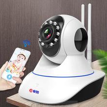 Детский монитор сна беспроводная домашняя интеллектуальная камера