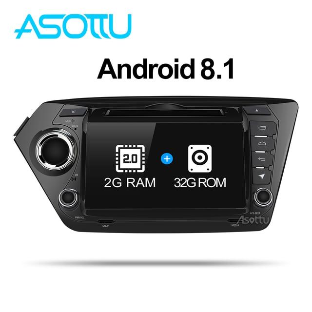 Asottu KK28060 2G + 32G android 8,1 coche dvd reproductor gps radio coche gps navegación reproductor de vídeo para reproductor multimedia para coche Kia rio k2