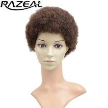 Razeal Afro Kinky Curly Synthetic None Lace Front Wig African American Short Wigs Miss Coco Wig High Temperature fiber