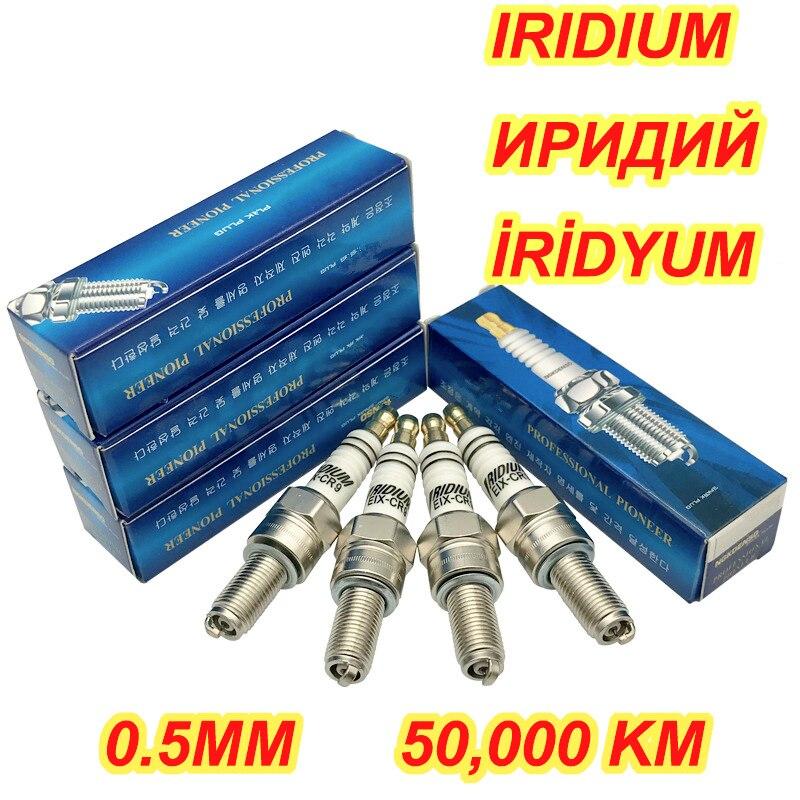 4 Pcs Iridium Motorfiets Bougie EIX-CR9 Voor CR9EK CR8EK CR9EIX CR9EVX CR9E CR9EIA-9 CR9EB CR9E PMR9B U27ESR-N IU27 IU24