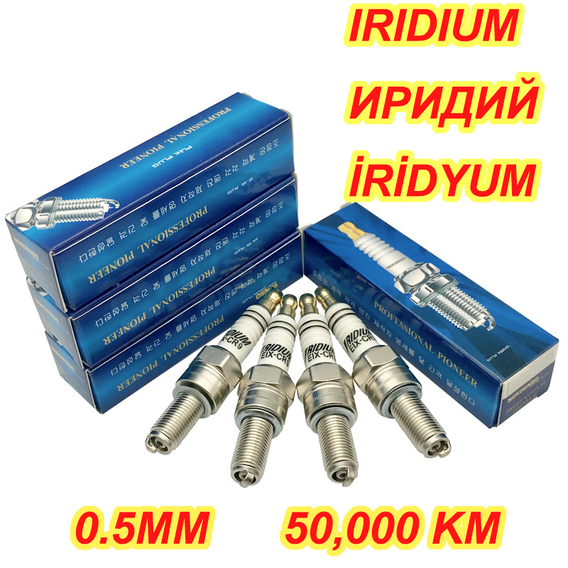 4pcs Iridium Motorcycle Spark Plug EIX-CR9 FOR CR9EK CR8EK CR9EIX CR9EVX CR9E CR9EIA-9 CR9EB CR9E PMR9B U27ESR-N IU27 IU24