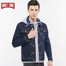 의류 새로운 재킷 판매