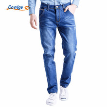 Covrlge Men's Jeans 2017 High Quality Men Slim Fit Denim Trousers Casual Men's Jeans Pants Brand Clothing Fashion Pants MKN002