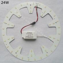 DHL 10 PACK 110V 220V 230V 15W 18W 24W surface mounted led ceiling light round down LED circular tube 2d manufacturer